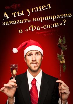 в тольятти клуб знакомств шанс